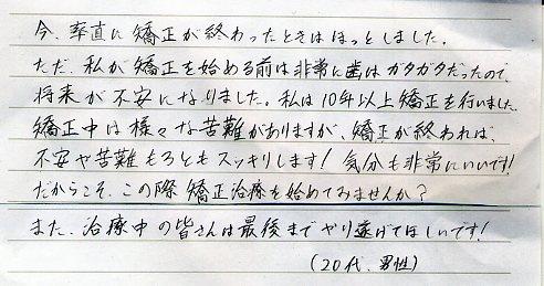 04-064.jpg