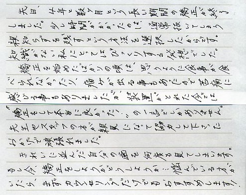 111-006.jpg