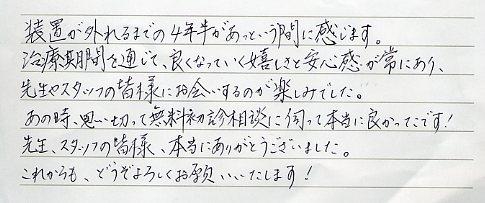 12-056.jpg