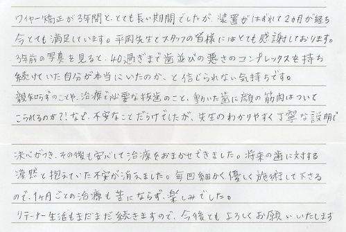 14-25.jpg