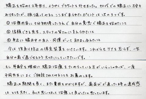 15-065.jpg