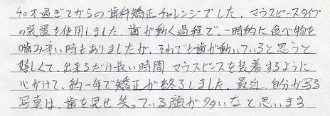 15-78.jpg