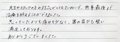 16-007.jpg